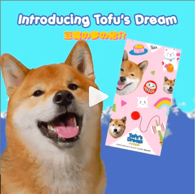 tofupupper hey tiger promotion